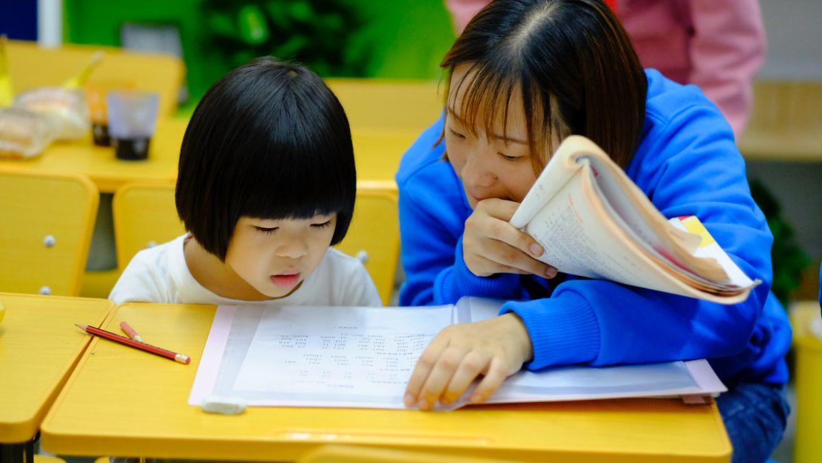 「教えることが好き」に関連する英語フレーズ